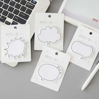 Speech Bubble Post It Notes Memo Pad Set