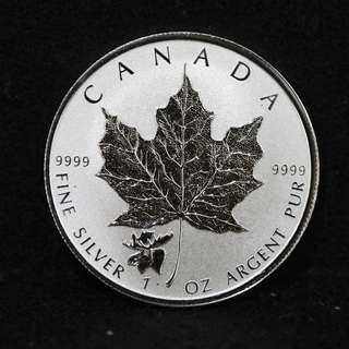 2017 1 oz Moose Privy Canadian Silver Maple Leaf Reverse Proof Coin