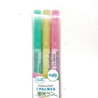 pilot pastel frixion highlighters