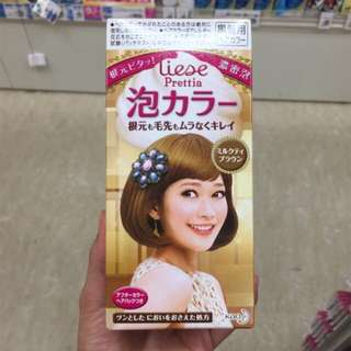 Hair coloring japan / cat rambut