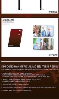 KIM DONGHAN SHOWCASE OFFICIAL MD PHOTOCARD SET