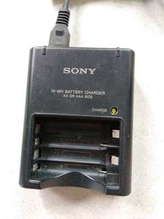 Sony Ni-MH battery charger