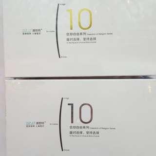 DZAT DF10 Premium Earphones