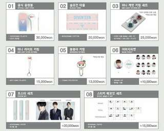 SEVENTEEN IDEAL CUT GOODS