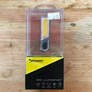 Promo: Moon Crescent 50 Lumens USB Rechargeable White Bicycle Bike Light (with postage)