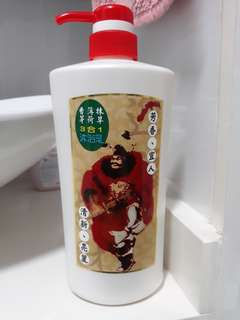 Lemongrass shower gel (700ml)