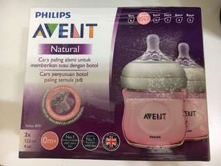 Avent natural pink bottle (4oz/125ml) - Twin