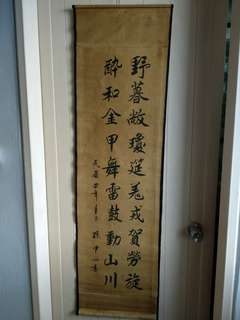 Old Calligraphy(16)