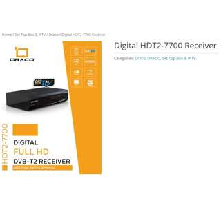 Draco Digital HDT2-7700 receiver