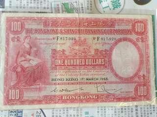 1955 滙丰佰元