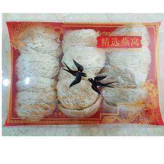 Quality Grade Bird Nest. Price as per 1/2KG
