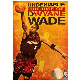 DVD - NBA UNDENIABLE: THE RISE OF DWAYNE WADE