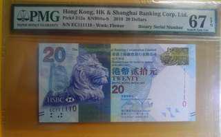 (虎子頭PMG67) 2010年 匯豐銀行 $20