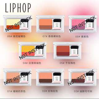 Lip Hop Eyeshadow‼️FREE NORMAL MAIL‼️