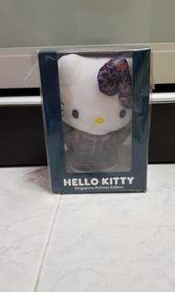 Helli kitty SQ plush