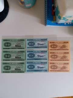 包真:全新:中國人民銀行1分:2分:五分:1953年: (紙質非常漂亮)(有手感)(2分有小小黃)共9張