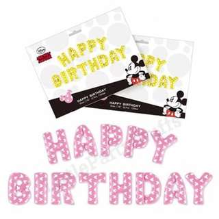 Disney Birthday Balloon Banner (Pink)