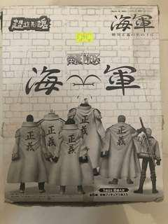 One piece 海賊王 超造形魂 海軍