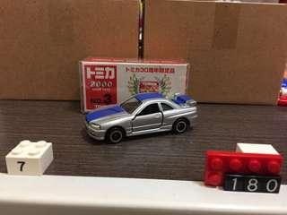 Tomica 車仔30週年GTR