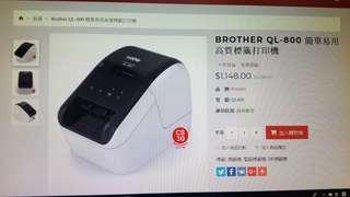 太子店 Brother標籤機店 QL800 2018年新出 雙色打印標籤機 label printer