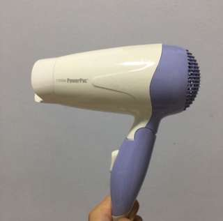 (9.9/10) PowerPac Hair Dryer #hariraya35