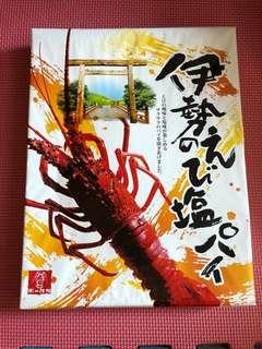 全新日本蝦餅