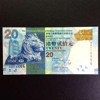 NN014444 香港滙豐銀行 紙幣