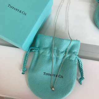 Tiffany & Co Diamonds by the Yard Pendant