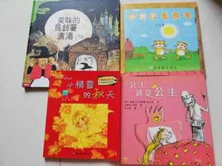 兒童故事書 中文 繪本 木棉樹