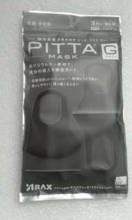 PITA MASK/ PACK OF 3XPCS