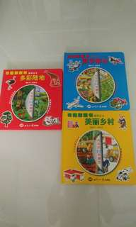 Lift-the-flap chinese books