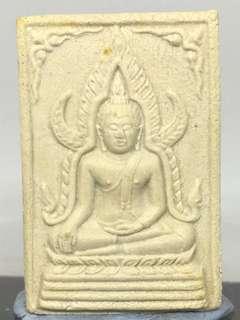 LP Koon. Wat Ban Rai. 2512. (Item D). $100