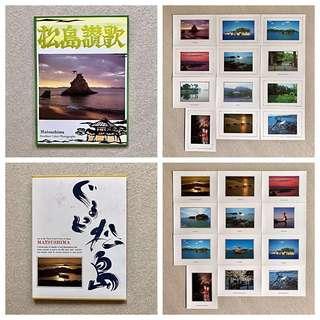 Vintage Postcard Authentic Matsushima Postcard Chinese Souvenir Japan Post Card Set