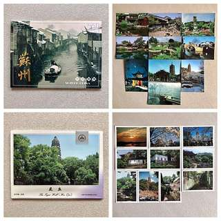 Vintage Postcard Authentic Suzhou Postcard Chinese Souvenir China Post Card Set