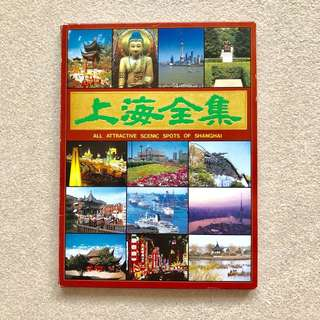Vintage Postcard Authentic Shanghai Postcard Chinese Souvenir China Post Card Set