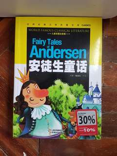 Fairy Tales of Andersen in Chinese