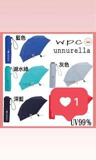 日本WPC超撥水縮骨遮