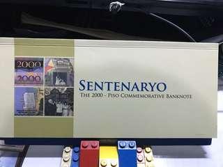 2000 piso Bill Sentenaryong Salapi Small version