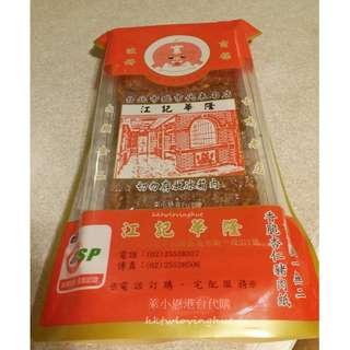 江記華隆 豬肉紙