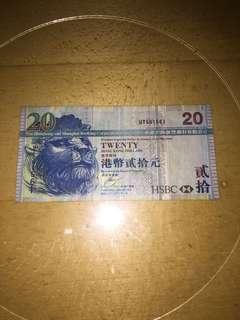 UT561561 匯豐2009年20元紙鈔