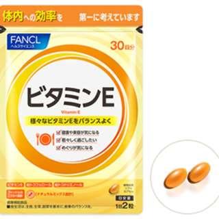 [新版]  FANCL 維他命E Vitamin E X 3包