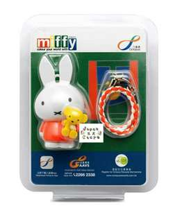 Miffy 經典橙裙仔版3D成人八達通配飾