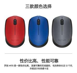 羅技M170無線鼠標光電筆記本電腦無線辦公遊戲鼠標 1.紅色 2.藍色 3.灰色