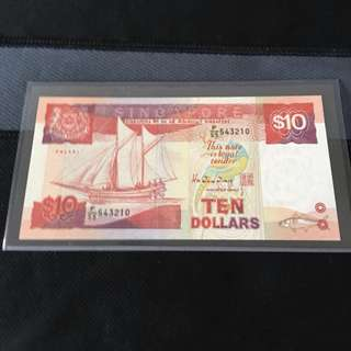 (543210) Ship $10 Note
