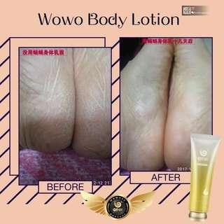 Water Secret Body Lotion