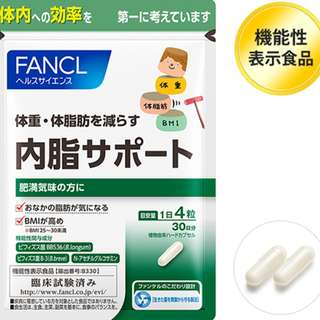 Fancl 消解內脂 X 3包