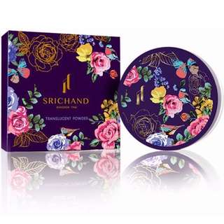 Srichand Translucent Powder