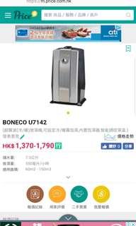 超聲波(冷/暖)放濕機,二手,95新,只用了幾個月,可設定冷/暖霧加濕,內置恆濕器,智能調控濕溫