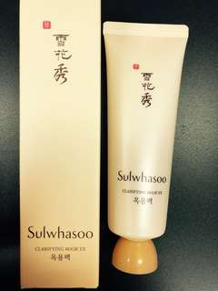雪花秀 玉容面膜 Sulwhasoo Clarifying Mask Ex 50ml