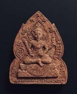 Thai Amulet Ruesi Narai 2550